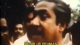 শেখ মুজিব নিজেই স্বাধীন বাংলাদেশ চায় নি
