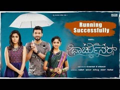 Xxx Mp4 Fortuner Kannada New Movie 2019 Promo Running Successfully Diganth Sonu Gowda 3gp Sex