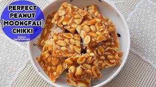 Perfect Peanut (Moongfali) Chikki Recipe - परफेक्ट मूंगफली चिक्की रेसिपी - Priya R - MOIR