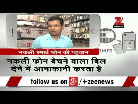 34 fake iphones being confiscated in Karol Bagh's Akasaki store