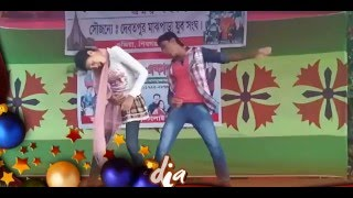 "New Super Video Song Dance Hd Full ""ami Dekhte Lale Lal"""