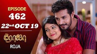 ROJA Serial | Episode 462 | 22nd Oct 2019 | Priyanka | SibbuSuryan | SunTV Serial |Saregama TVShows