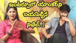 Anchor afraid of Actor Nikhil Behaviour | Keshava Movie | Nikhil Siddharth | Talk With Friday Poster
