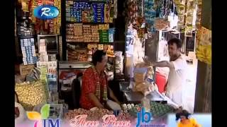 Bangla Eid Natok   Poshari