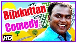 Bijukuttan Comedy Scenes | Latest Malayalam Movie Comedy | Innocent | Suraj | Jayasurya | Jagathy
