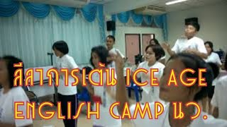 Ice Age Ecamp 2014-2