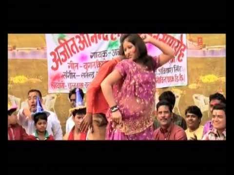 Xxx Mp4 Devar Ho Daaba Na Bhojpuri Video Song Bodyguard Holi 3gp Sex