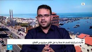 ما هي خلفيات القصف الإسرائيلي على غزة؟