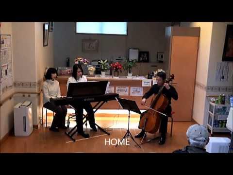Xxx Mp4 Ishikawa Clinic Concert 201601 3gp Sex