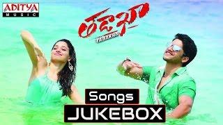 Tadakha Movie Full Songs || Jukebox || Naga Chaitanya, Sunil, Tamanna, Andrea Jeremiah