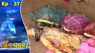 Shree Jagannath | Odia Devotional Series Ep 37 | Narinka Sangare Tarka Kariba Uchit?