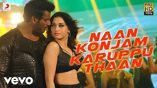 Kaththi Sandai - Naan Konjam Karuppu Thaan Tamil Video | Vishal | Hiphop Tamizha