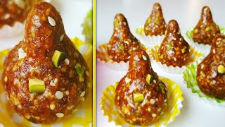 3 Ingredients Date Nut Energy Bites | Sugar free Sweets | Diwali Sweets Recipe | Dry Fruit Laddu