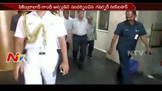Governor Narasimhan Visits Secunderabad Gandhi Hospital for Health Checkup || NTV