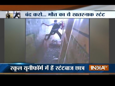 Shocking Video : Police Goes Helpless As Students Continues To Perform Deadly Stunts In Mumbai Local