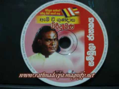 sambula jathakaya 4.flv