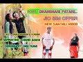 DHANGHARI PATARE  FULL video