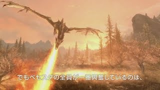 SKYRIM Trailer Nintendo Switch 2017 Presentation