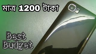 ( Best budget phone ) Itel it5231 unboxing & review with price in Bangla