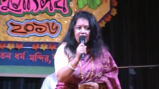Maj rate chad jodi alo na bilay by Ripa Deb Chowdhury
