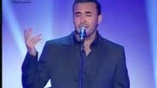 اغنية التي ابكت الوطن العربي كاظم الساهر 2016
