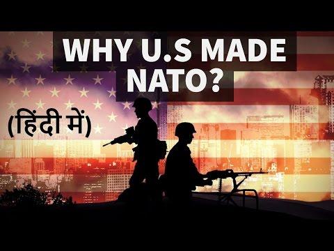 Xxx Mp4 NATO North Atlantic Treaty Organisation कब कैसे और क्यूँ बनी UPSC STATE PSC 3gp Sex
