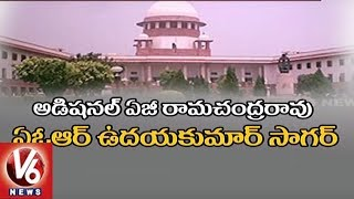 Supreme Court Refuses Telangana Govt Petition Over BC Reservations Hike | V6 News