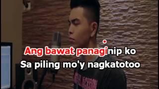 Ikaw Na Nga - Daryl Ong - Lyrics / Karaoke (Bridges of Love TV Series)