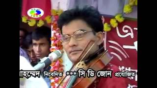 Baul Salam Ekta Mon Koyjon Re Dewa Jay