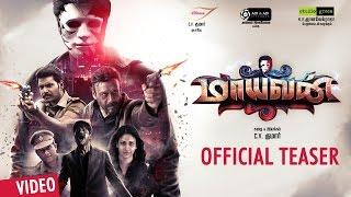 Maayavan Teaser | C.V.Kumar | Sundeep Kishan, Lavanya Tripathi, Jackie Shroff | Ghibran