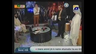 Parveen Nizami Showing Hamzad to Professor MA Noori on Geo TV