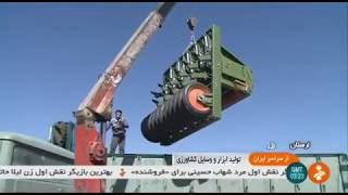 Iran made Agricultural Tools manufacturer, Doroud county سازنده دستگاه كشاورزي شهرستان درود ايران