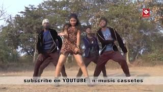 HD # ओहि में लगाव न # Gori Ohi me Lagaaw# Chhotu Chingari#
