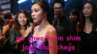 korean song - Maria by kim ah joong