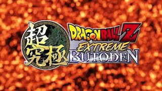 Dragon Ball Z: Extreme Butoden - Trailer (Nintendo 3DS)