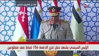 """كلمة اللواء """"مدحت عبد الرازق"""" مدير معهد ضباط الصف المتطوعين خلال حفل تخرج الدفعة 156"""