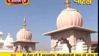 Dev Pooja - Mahavir Bhagwan Ji | 21-09-2016