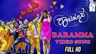 Raajahamsa - Baramma Baare | Full HD Video Song | Gowrishikar, Ranjani Raghavan | New Kannada Movie