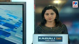 ഒരു മണി   വാർത്ത | 1 P M News | News Anchor - Veena Prasad | December 13, 2018