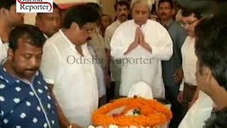 CM Naveen Patnaik pays last respect to MLA Subal Sahu