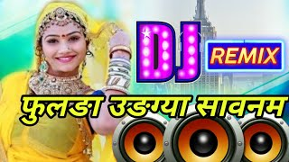 Fulda Umgya Sagar Me //  Dhol mix // Dj shiv Raj Gurjar // Rajasthani Remix // Rajasthani Dj Song