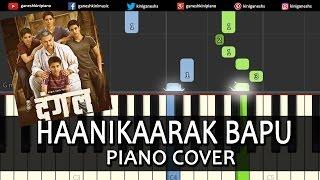 Haanikaarak Bapu Dangal Aamir Khan Song Piano Chords Tutorial Instrumental Karaoke By Ganesh Kini