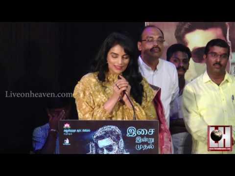 Xxx Mp4 Inayathalam Movie Audio Launch Ganesh Venkatraman Shweta Menon Live On Heaven TV 3gp Sex
