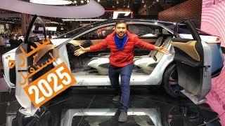 من اليابان سيارة المستقبل 2025 !! سيارة تقود نفسها  !!