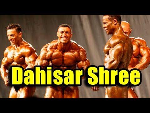 Dahisar Shree 2017   Amhi Dahisarkar Pratishthan   Bodybuilding Competition    Mumbai