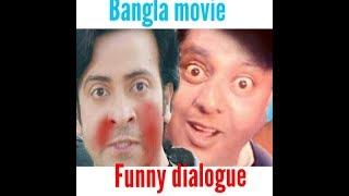 Bangla move funny dialogue