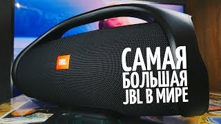 JBL Boombox - самая большая портативная акустика