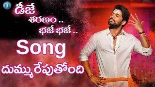 Duvvada Jagannadham Saranam Bhaje Bhaje Song review   Dj Movie Songs   Allu Arjun   Pooja Hegde