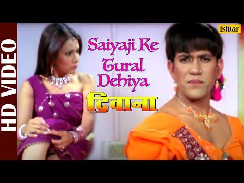 Xxx Mp4 Saiyaji Ke Tural Dehiya Deewana Bhojpuri 3gp Sex