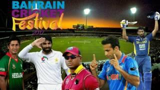 Bahrain Cricket Festival 2017 T20